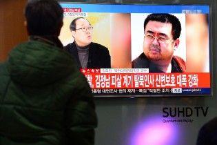 Убийство брата Ким Чен Ына: в Малайзии задержали третьего подозреваемого