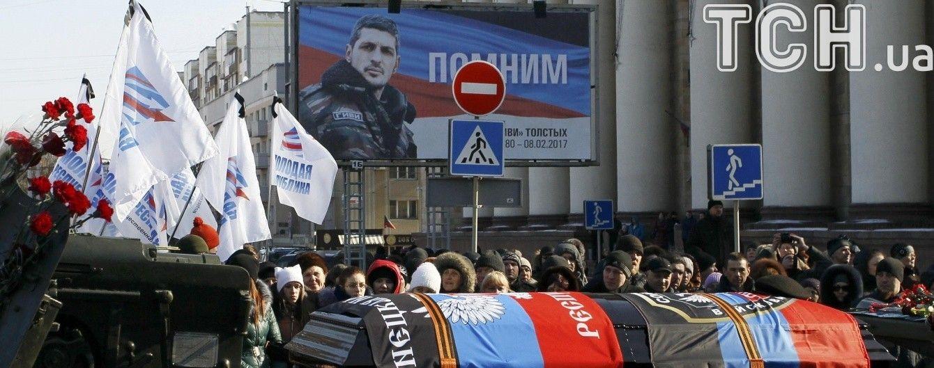 Выстрелом в спину. Кому выгодна зачистка одиозных главарей боевиков на Донбассе