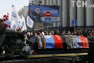 Пострілом у спину. Кому вигідна зачистка одіозних ватажків бойовиків на Донбасі