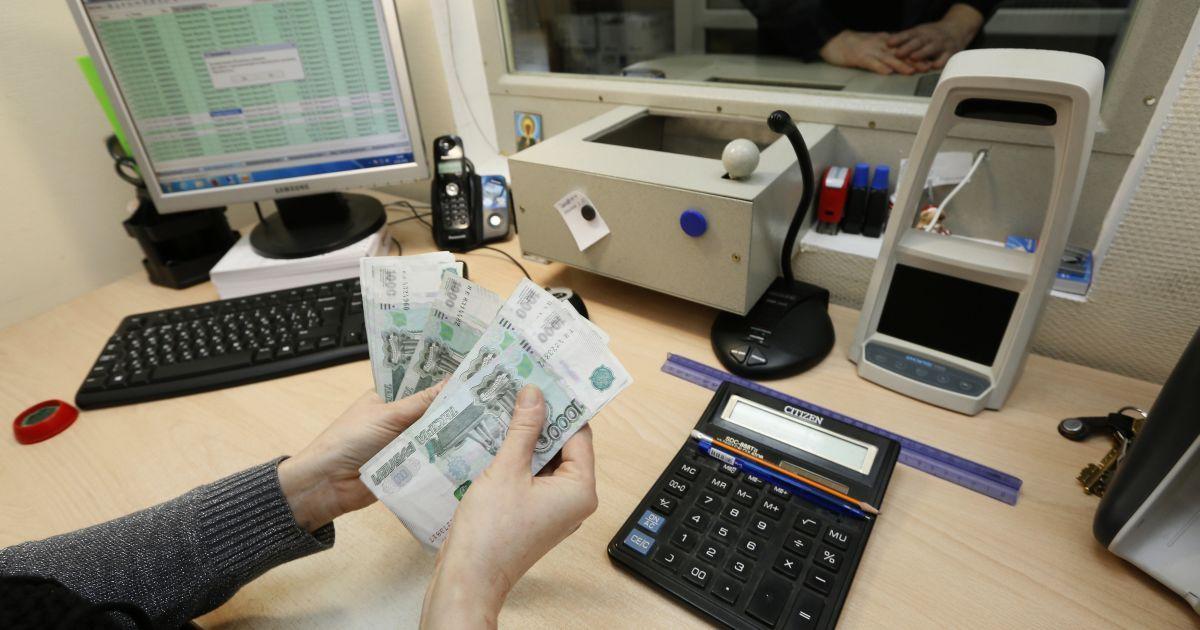Россия решила докапитализировать санкционный банк для инвестпроектов в Крыму
