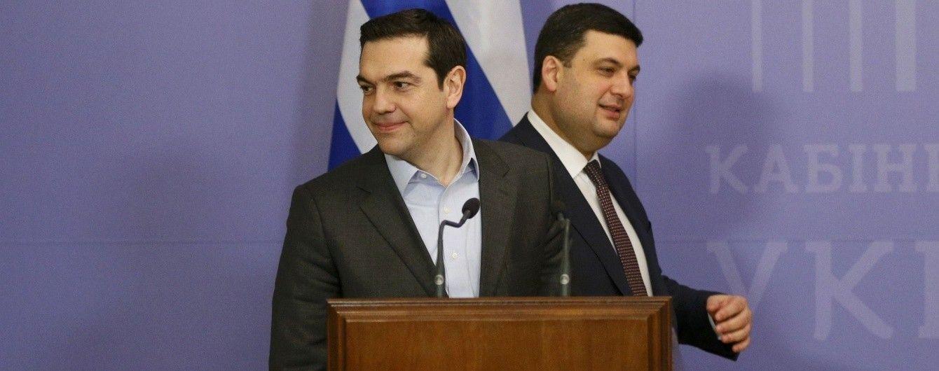 Премьер Греции Ципрас впервые посетил Украину и встретился с Гройсманом