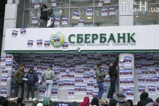 """Російський """"Сбербанк"""" не планує закривати свою """"дочку"""" в Україні"""