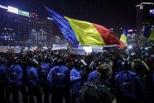 В Румынии бывшего президента обвинили в преступлениях против человечности