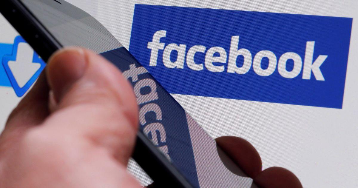 Facebook празднует увеличение сообщества к 2 млрд человек