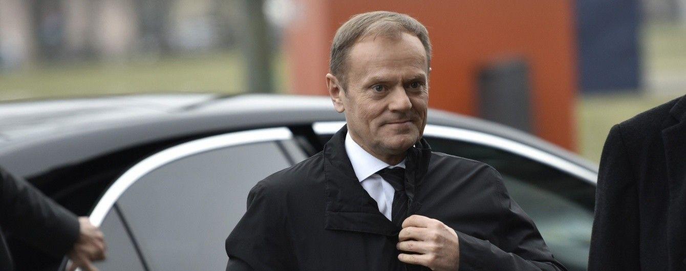 Європа єдина у підтримці України: Туск на саміті G20 першим заговорив про кризу на Азові