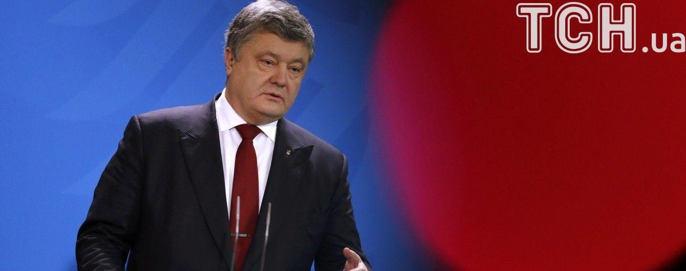 """""""Энергетический СНБО"""": Порошенко назвал блокаду препятствием на пути к территориальной целостности"""