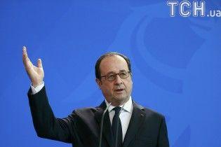 Олланд рассказал, зачем Путину нужны конфликты в Украине, Грузии и Молдове