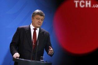 Порошенко надеется на продление ЕС санкций против России уже на следующей неделе