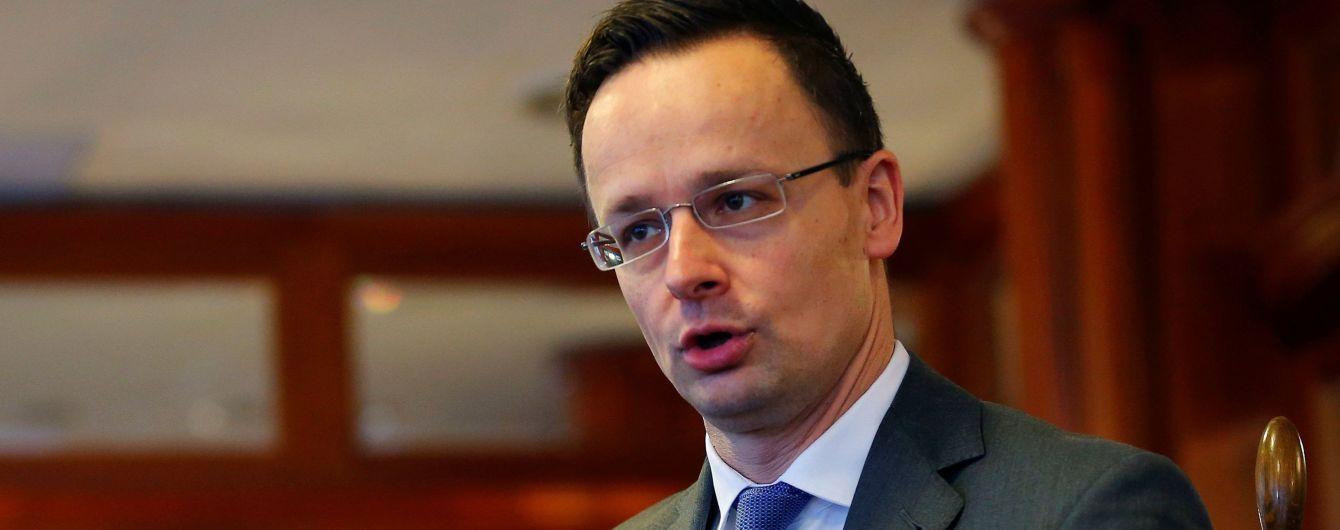 Угорщина виступила з новими претензіями в бік України