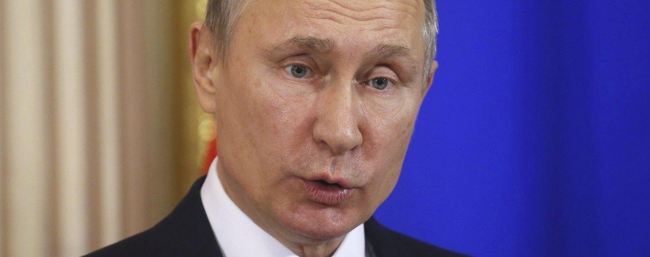 Це не подарунок Путіну. ЗМІ з'ясували, що означає зміна санкцій Мінфіну США проти ФСБ
