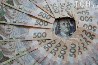 За полгода из Украины инвесторы вывели 700 миллионов долларов - Нацбанк