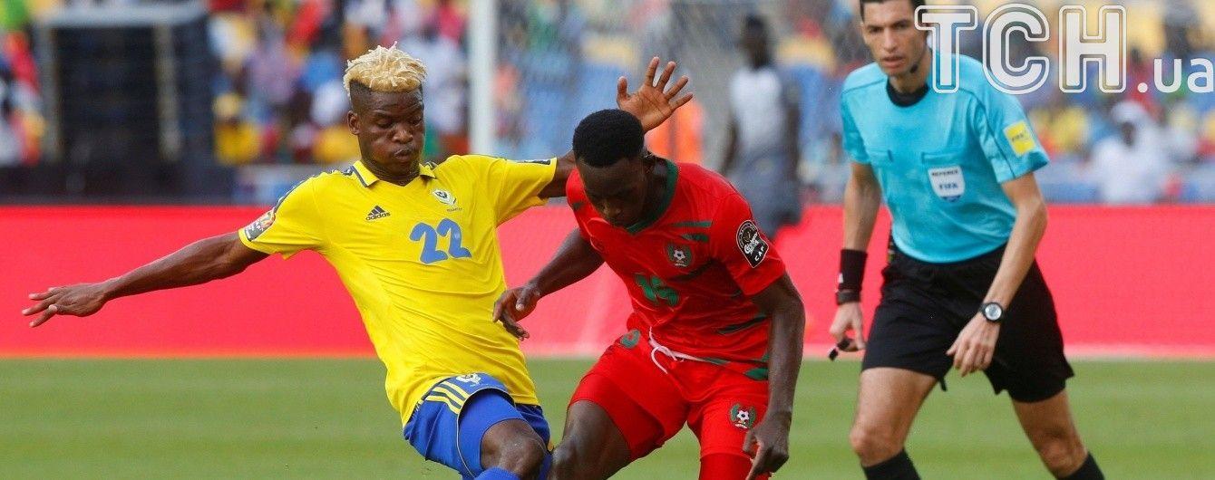 Габон втратив перемогу в матчі-відкритті Кубка африканських націй