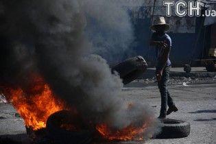 На Гаити вспыхнули кровавые протесты из-за повышения цен на топливо