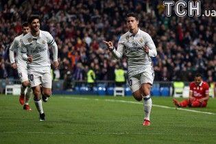 """""""Реал"""" без Роналду розтрощив """"Севілью"""" і наблизився до чвертьфіналу Кубка Іспанії"""