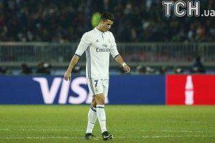 """Роналду не потрапив до заявки """"Реала"""" на кубковий поєдинок із """"Севільєю"""""""