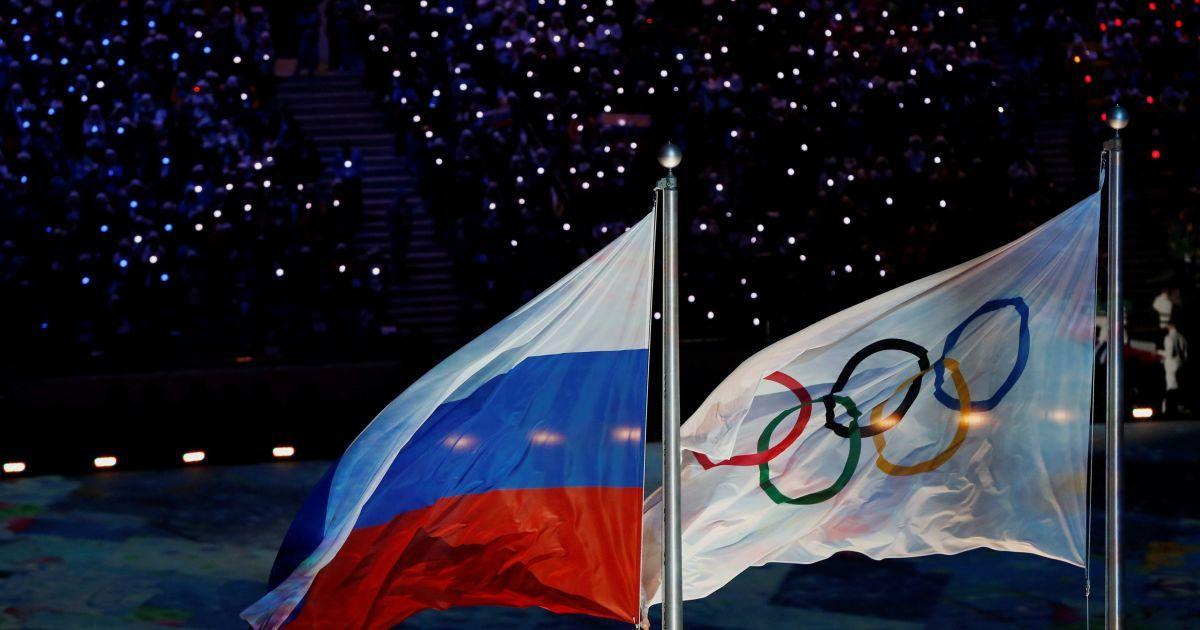 Офіційно. МОК відсторонив збірну Росії від участі на Олімпіаді-2018