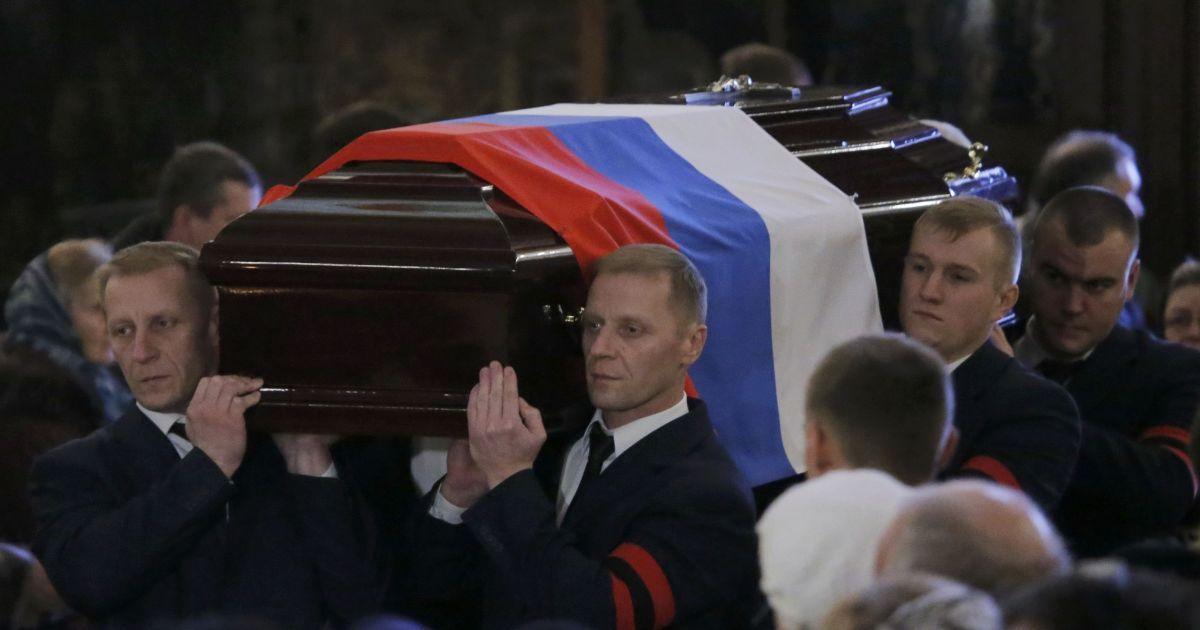 Прощання із Карловим у Москві @ Reuters