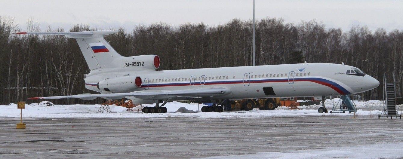 У Збройних силах РФ заявили про справність літака Ту-154 перед вильотом