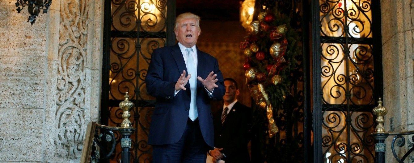 Трамп передумав: новообраний президент змінив думку щодо передачі влади від Обами