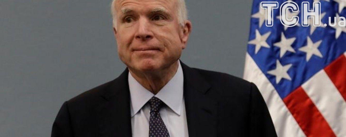 """Лікарі озвучили Маккейну """"дуже невтішний прогноз"""" через рак мозку"""