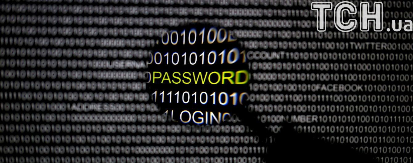 "Кто стоит за ""сливом"": в США начали расследование утечки данных ЦРУ в WikiLeaks"