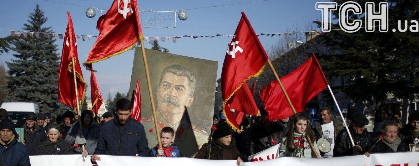 Онук радянського ката Сталіна помер просто на вулиці - ЗМІ