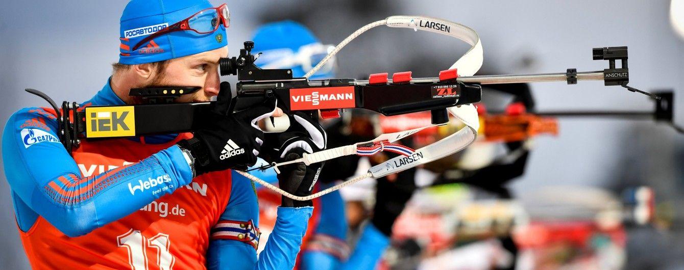 России на 4 года запретили принимать международные биатлонные соревнования