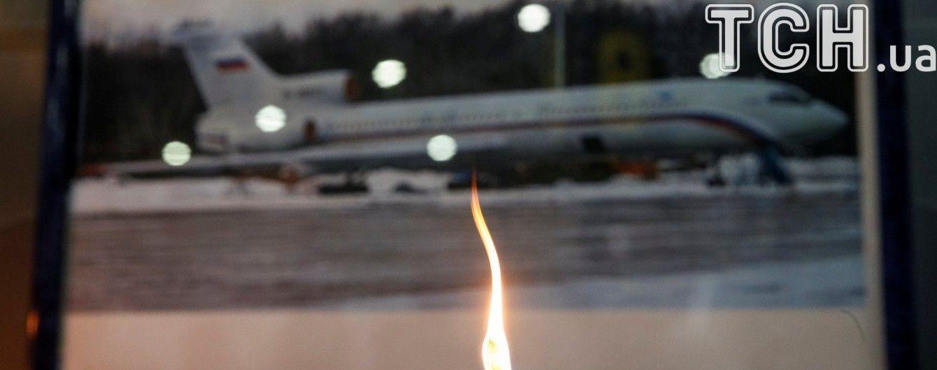 Літак Міноборони РФ Ту-154 розвалився після подвійного удару: об воду й дно Чорного моря
