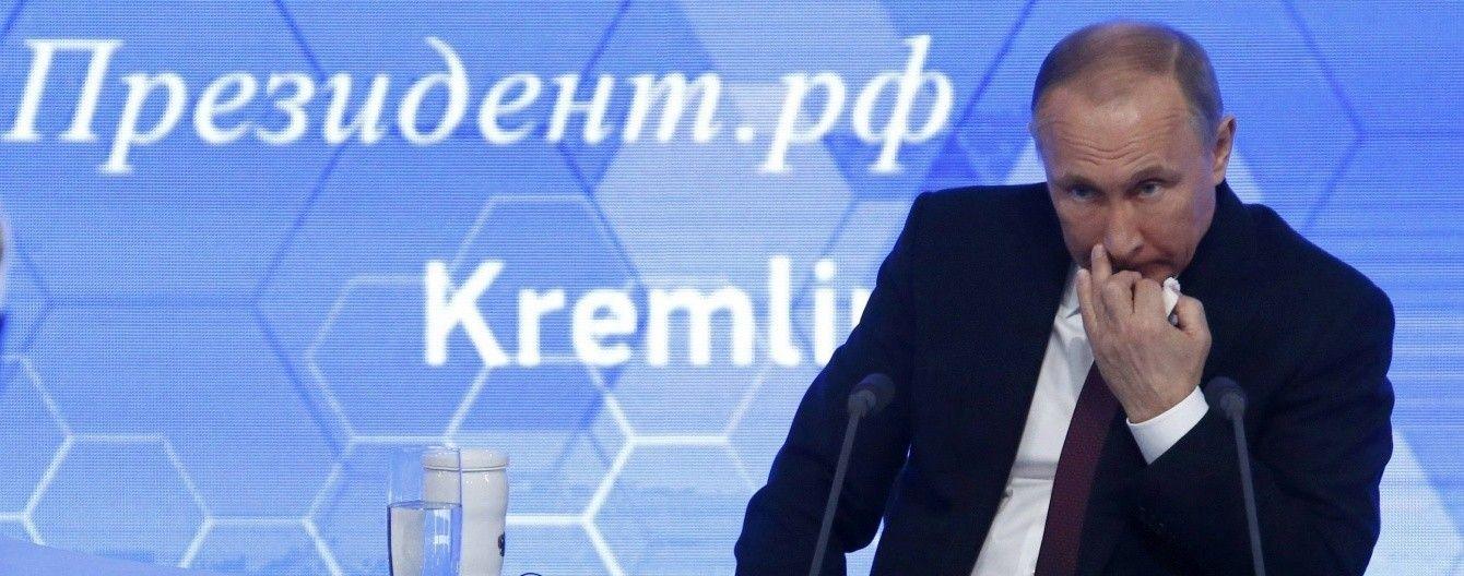 Гудбай, Путин?