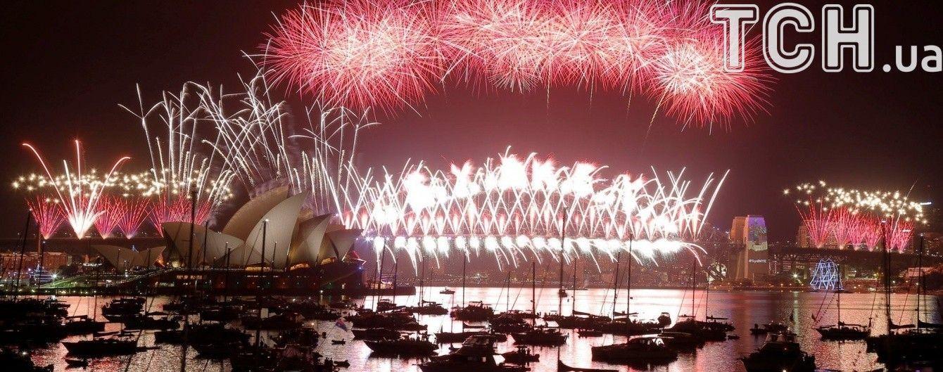Новий рік крокує планетою. Текстова трансляція
