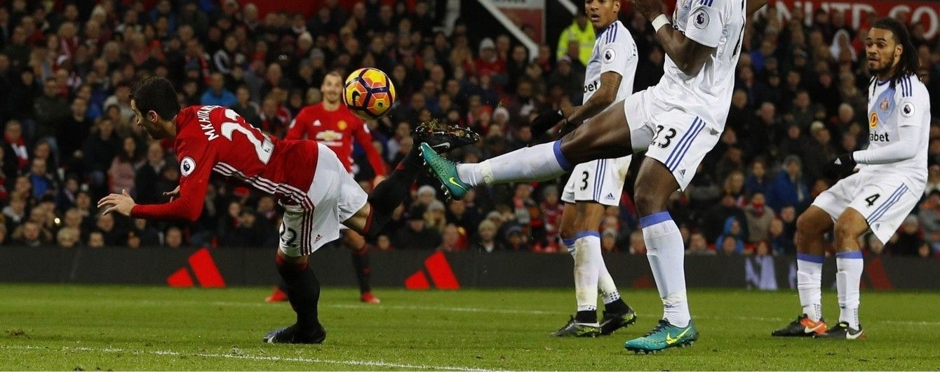 """""""Манчестер Юнайтед"""" визнав """"скорпіон"""" Мхітаряна найкращим голом сезону"""