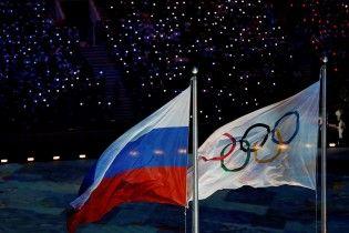Названы причины недопуска ведущих российских спортсменов к Олимпиаде-2018