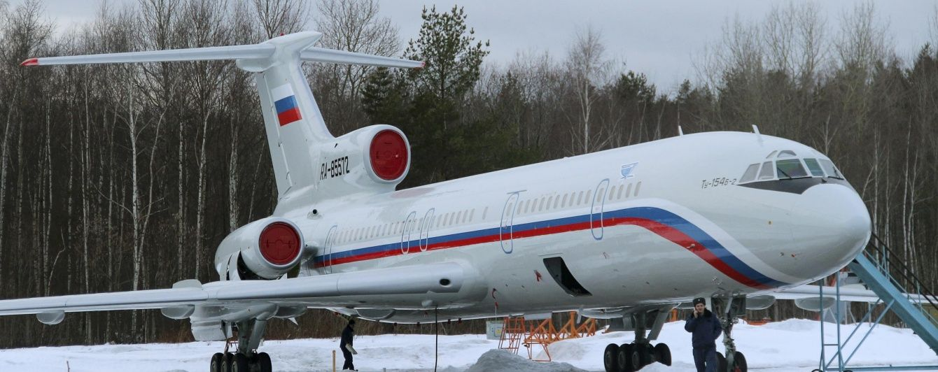 """""""Архаїчний"""" самописець російського Ту-154, який зазнав катастрофи, ніхто не може розшифрувати – ЗМІ"""
