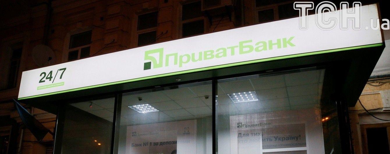 """У НБУ пообіцяли, що онлайн-сервіси """"ПриватБанку"""" працюватимуть у звичному режимі"""