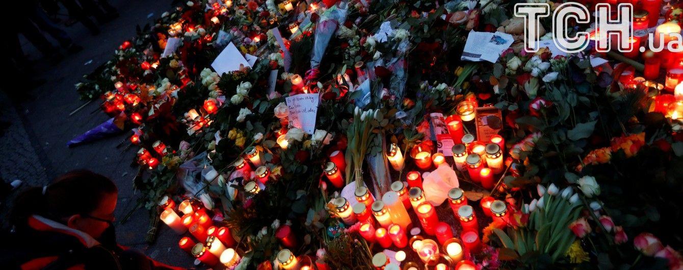 Поліція перевіряє інформацію про загибель українця в Берліні