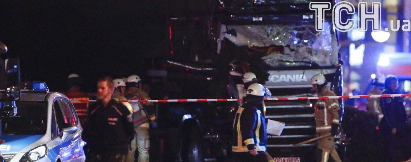 Вантажівку, яка в'їхала у натовп у Берліні, могли викрасти у Польщі – поліція