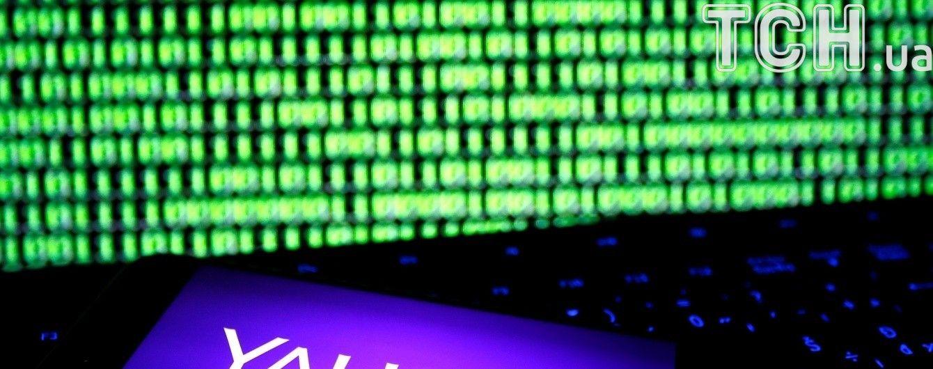 Викрито наймасштабнішу кібераферу сторіччя, на якій хакери заробляли мільйони доларів щодня