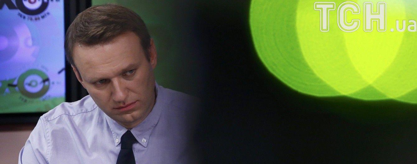 Кремль не допустить участі Навального у виборах президента РФ - ЗМІ