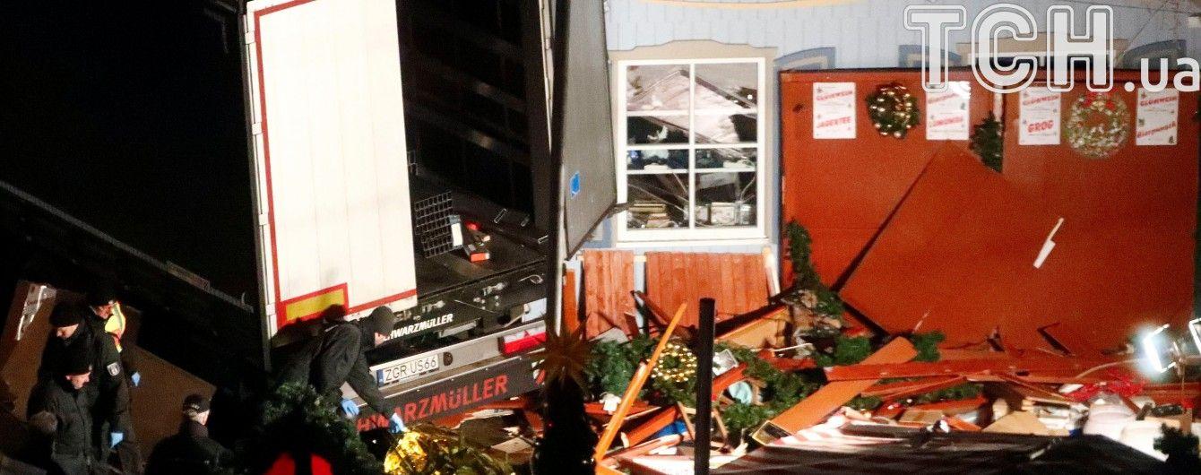 У МЗС дізналися, чи були українці серед постраждалих на ярмарку в Берліні