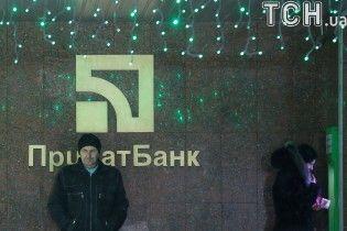 Українська грошова карусель: як $1,7 млрд банківських позик опинились в офшорах - Reuters