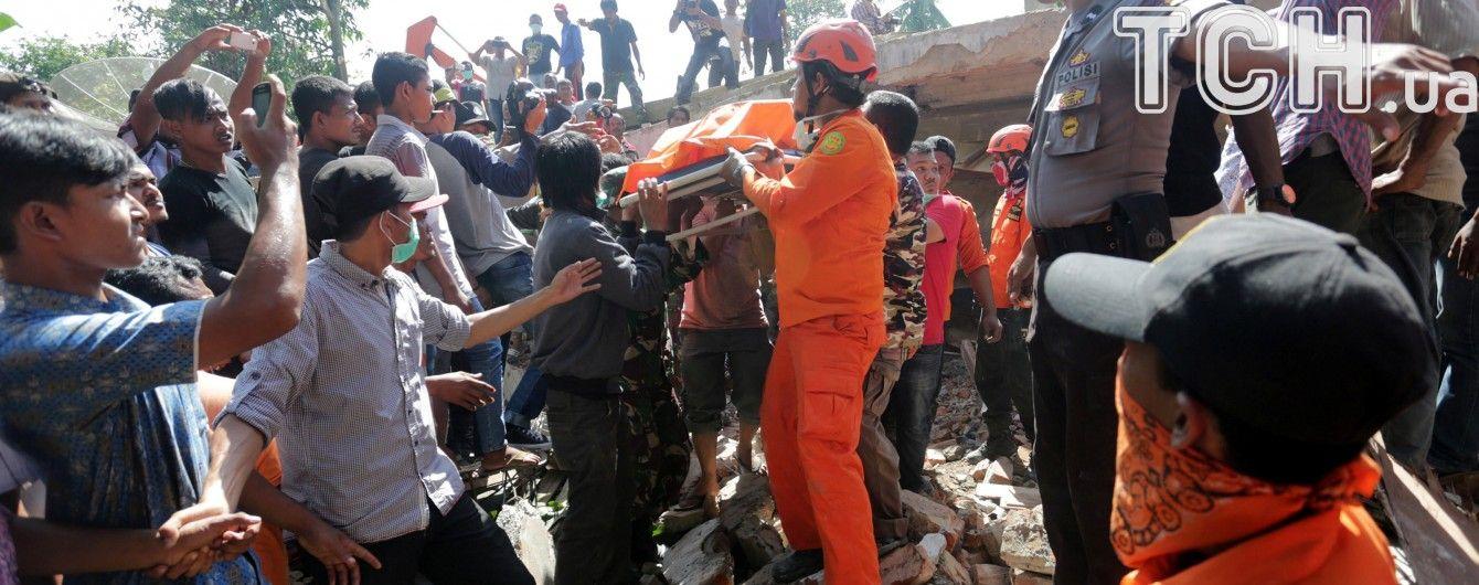 В Індонезії більше 50 людей загинули внаслідок потужного землетрусу