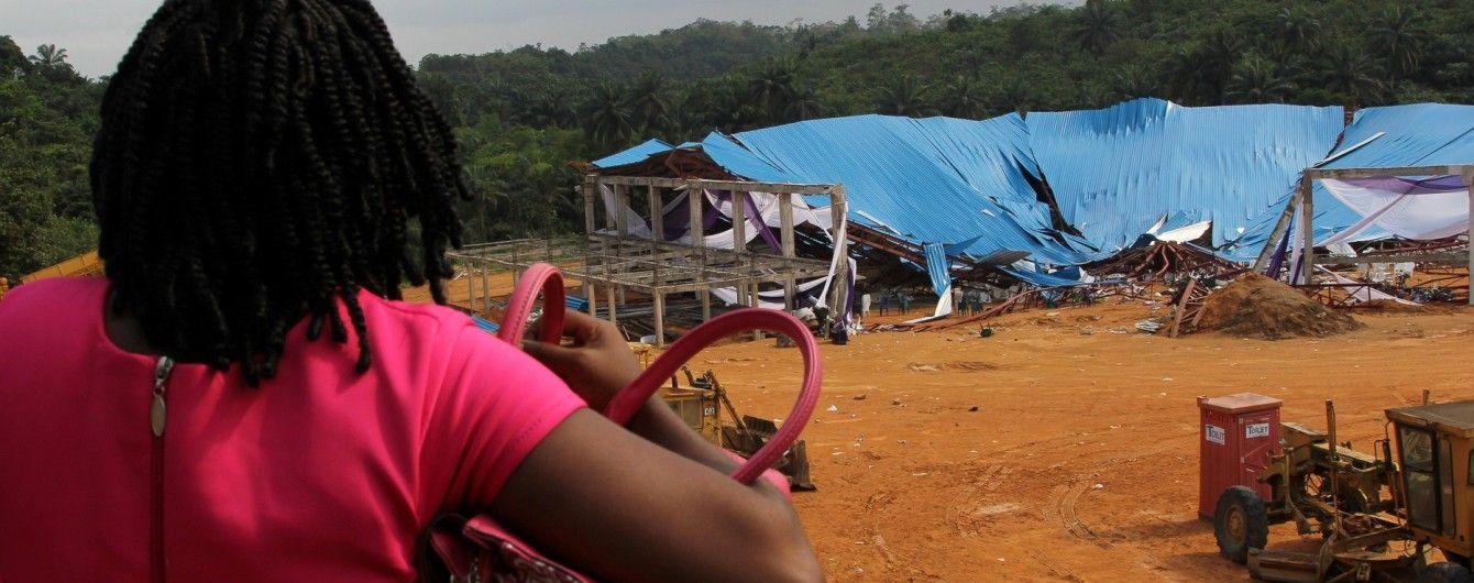 Кількість загиблих у Нігерії внаслідок обвалу даху церкви сягнула 160 людей