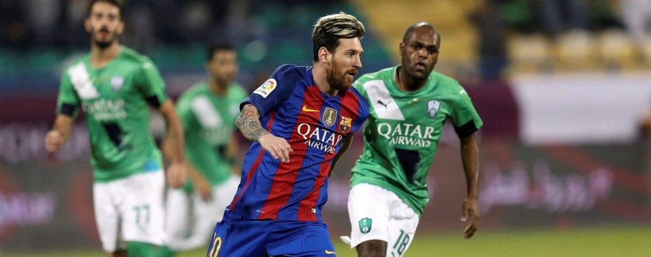 """""""Барселона"""" та """"Аль-Ахлі"""" влаштували гольову феєрію у товариському матчі"""