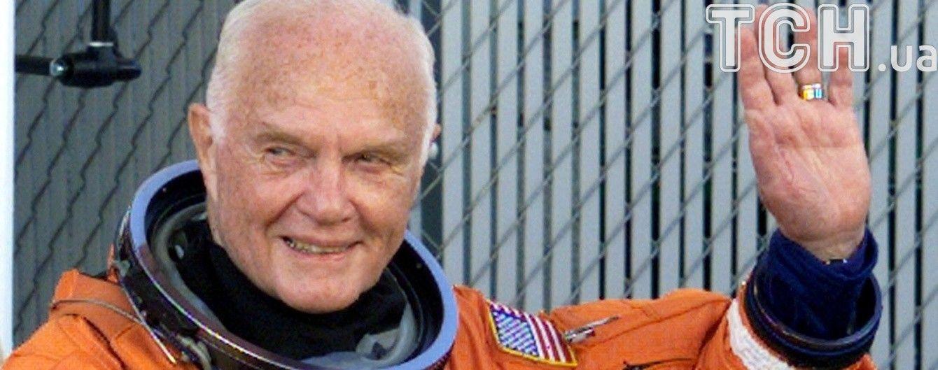 Помер перший астронавт США і найстаріший астронавт у світі Джон Гленн