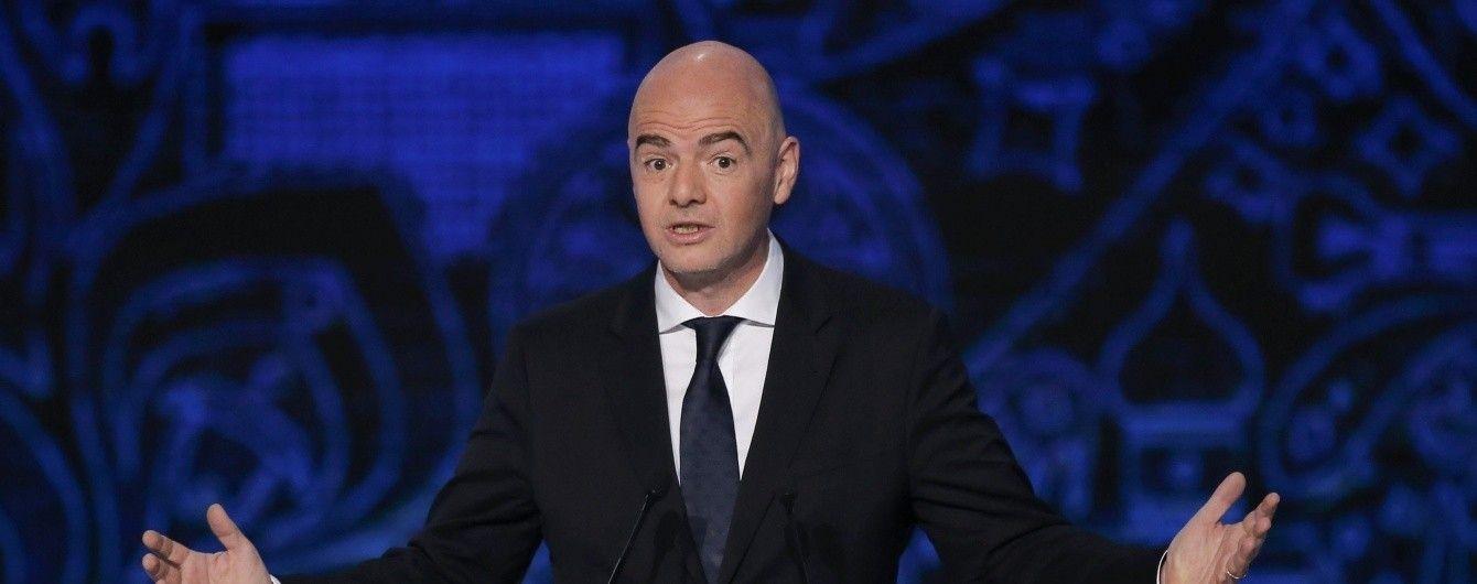 ФІФА може скасувати нічиї на чемпіонатах світу