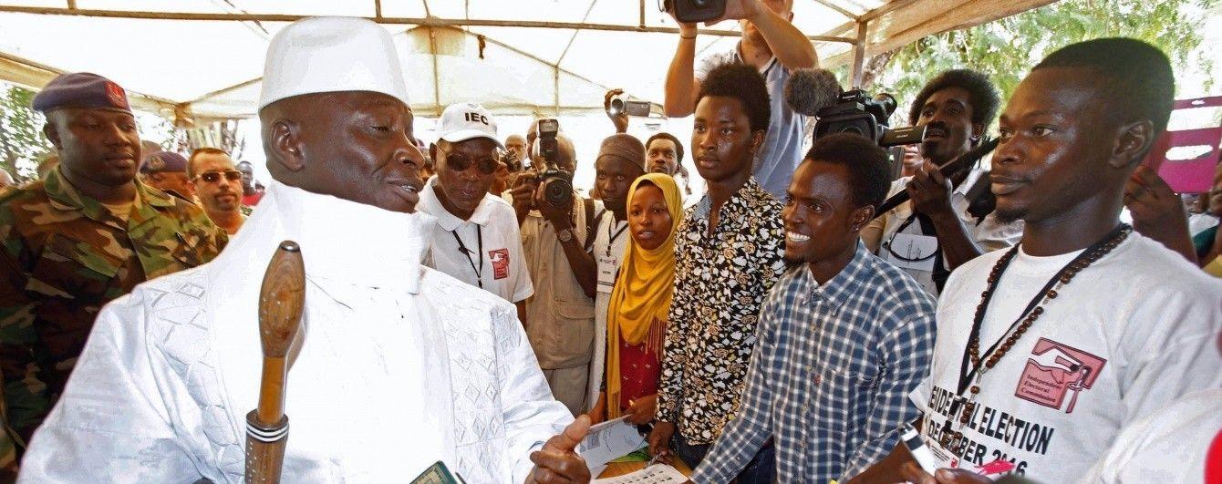 Президент Гамбії, який 22 роки править країною, передумав визнавати поразку на виборах