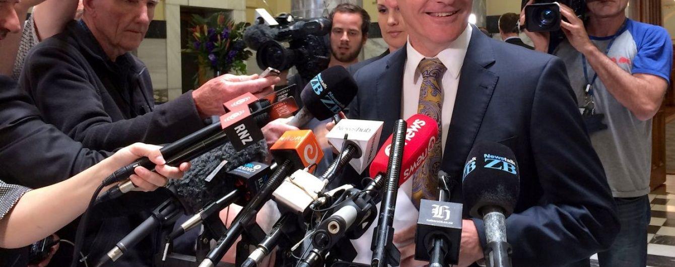 Стало відомо, хто став новим прем'єр-міністром Нової Зеландії