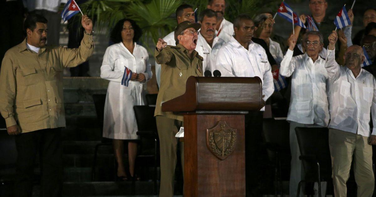 Глава Державної ради і Ради мінастров Куби Рауль Кастро @ Reuters
