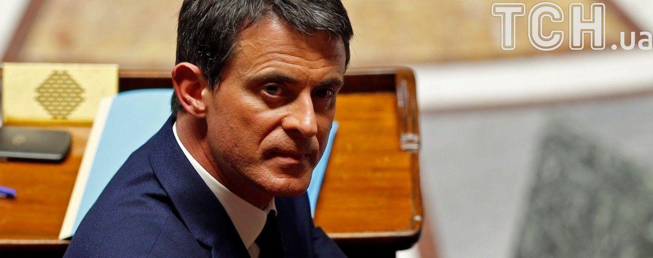 Французький прем'єр вирішив піти у відставку заради боротьби за крісло президента