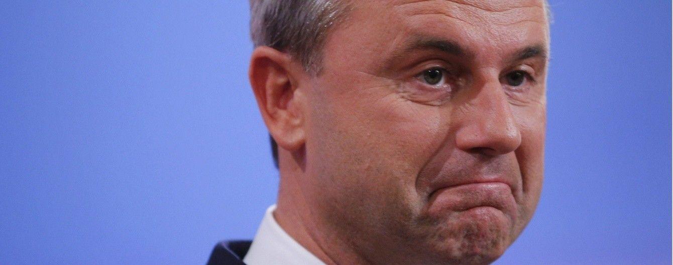 """В Австрії """"прихильник Путіна"""" програв вибори президента"""